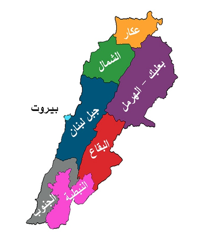Governorates Map